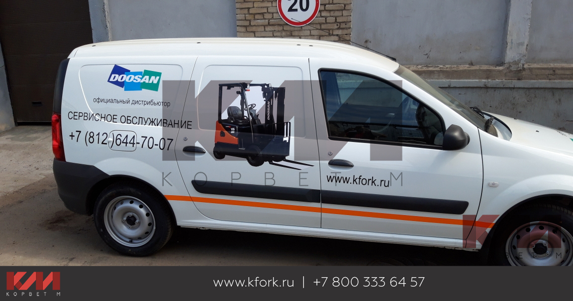 Автомобиль техобслуживания Выездного Сервиса Корвет-М